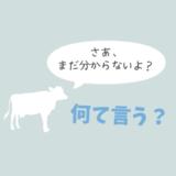 「さあどうかな、まだ分からないよ?」は英語で何て言う?